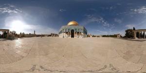 Dome of the Rock :: Jerusalem  :: 360° Panorama